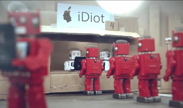 iDiots : l'obsolescence programmée mise en scène
